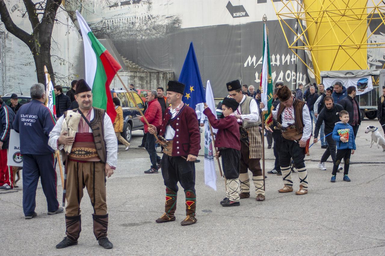 Пловдив 30.03.2019